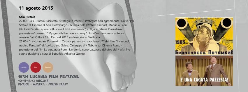 università 16a edizione lucania film festival 2015